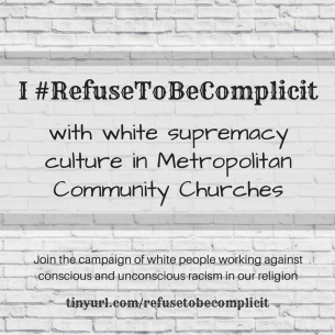 #RefuseToBeComplicit in MCC 2